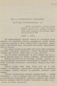 Bellona : miesięcznik wojskowy wydawany przez Wojskowy Instytut Naukowo-Wydawniczy. R.10, T.28, 1927, Zeszyt2