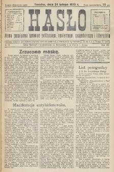 Hasło : pismo poświęcone sprawom politycznym, społecznym, gospodarczym i literackim. R.8, 1933, nr8