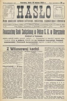 Hasło : pismo poświęcone sprawom politycznym, społecznym, gospodarczym i literackim. R.8, 1933, nr10