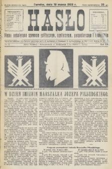 Hasło : pismo poświęcone sprawom politycznym, społecznym, gospodarczym i literackim. R.8, 1933, nr11