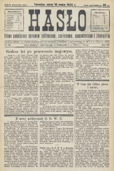 Hasło : pismo poświęcone sprawom politycznym, społecznym, gospodarczym i literackim. R.8, 1933, nr20