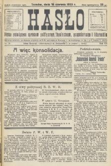 Hasło : pismo poświęcone sprawom politycznym, społecznym, gospodarczym i literackim. R.8, 1933, nr24