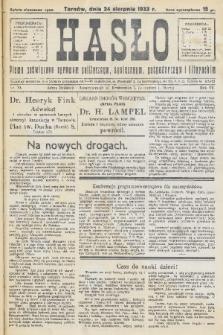 Hasło : pismo poświęcone sprawom politycznym, społecznym, gospodarczym i literackim. R.8, 1933, nr30