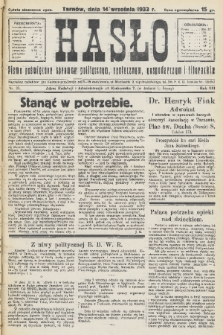 Hasło : pismo poświęcone sprawom politycznym, społecznym, gospodarczym i literackim. R.8, 1933, nr33