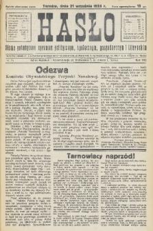 Hasło : pismo poświęcone sprawom politycznym, społecznym, gospodarczym i literackim. R.8, 1933, nr34