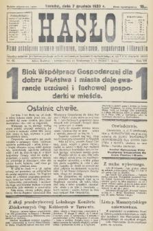 Hasło : pismo poświęcone sprawom politycznym, społecznym, gospodarczym i literackim. R.8, 1933, nr46