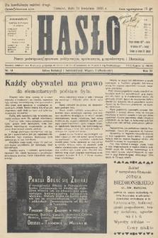 Hasło : pismo poświęcone sprawom politycznym, społecznym, gospodarczym i literackim. R.11, 1936, nr14