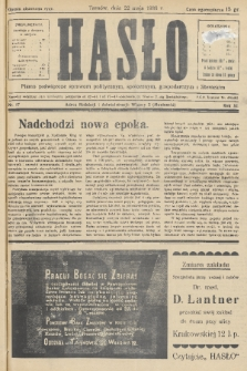 Hasło : pismo poświęcone sprawom politycznym, społecznym, gospodarczym i literackim. R.11, 1936, nr17