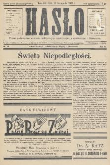 Hasło : pismo poświęcone sprawom politycznym, społecznym, gospodarczym i literackim. R.11, 1936, nr36