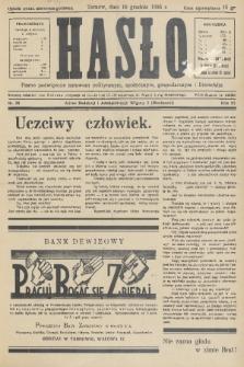 Hasło : pismo poświęcone sprawom politycznym, społecznym, gospodarczym i literackim. R.11, 1936, nr39