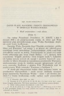 Bellona : dwumiesięcznik wojskowy wydawany przez Wojskowy Instytut Naukowo-Wydawniczy. R.12, T.36, 1930, Zeszyt1