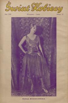Świat Kobiecy. R.8, 1928, nr14 + wkładka
