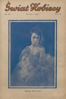 Świat Kobiecy. R.8, 1928, nr16