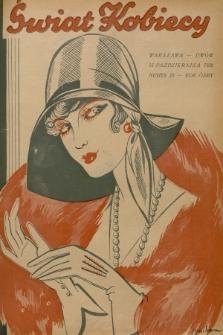 Świat Kobiecy. R.8, 1928, nr20 + wkładka