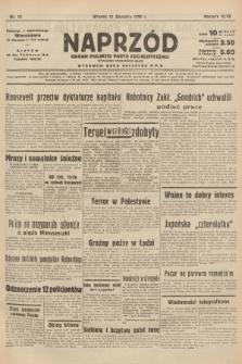 Naprzód : organ Polskiej Partji Socjalistycznej. 1938, nr10