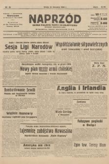 Naprzód : organ Polskiej Partji Socjalistycznej. 1938, nr26