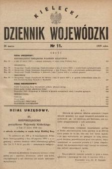 Kielecki Dziennik Wojewódzki. 1929, nr11