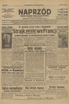 Naprzód : organ Polskiej Partji Socjalistycznej. 1938, nr340