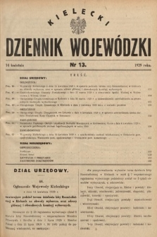 Kielecki Dziennik Wojewódzki. 1929, nr13