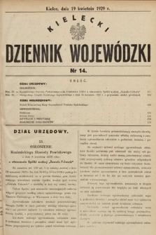 Kielecki Dziennik Wojewódzki. 1929, nr14