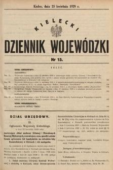 Kielecki Dziennik Wojewódzki. 1929, nr15