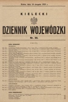 Kielecki Dziennik Wojewódzki. 1929, nr32