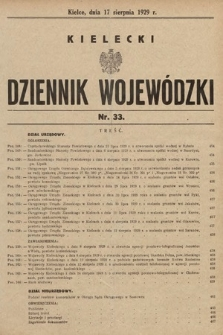 Kielecki Dziennik Wojewódzki. 1929, nr33