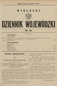 Kielecki Dziennik Wojewódzki. 1929, nr34