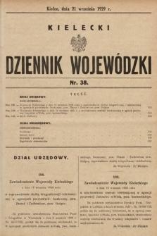 Kielecki Dziennik Wojewódzki. 1929, nr38