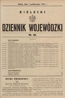 Kielecki Dziennik Wojewódzki. 1929, nr40