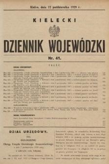 Kielecki Dziennik Wojewódzki. 1929, nr41