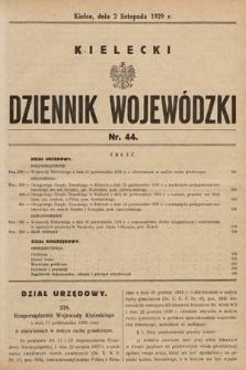 Kielecki Dziennik Wojewódzki. 1929, nr44