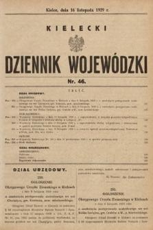 Kielecki Dziennik Wojewódzki. 1929, nr46