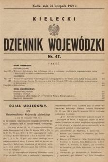 Kielecki Dziennik Wojewódzki. 1929, nr47