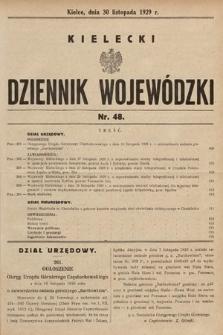 Kielecki Dziennik Wojewódzki. 1929, nr48