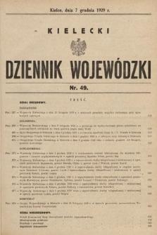 Kielecki Dziennik Wojewódzki. 1929, nr49