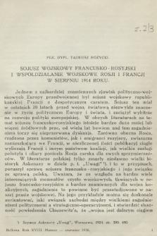 Bellona : dwumiesięcznik wojskowy wydawany przez Wojskowy Instytut Naukowo-Oświatowy. R.18, 1936, Zeszyt2-3