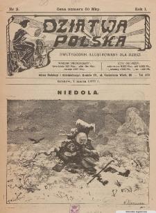 Dziatwa Polska : dwutygodnik illustrowany dla dzieci. 1922, nr 2