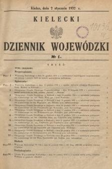 Kielecki Dziennik Wojewódzki. 1932, nr1