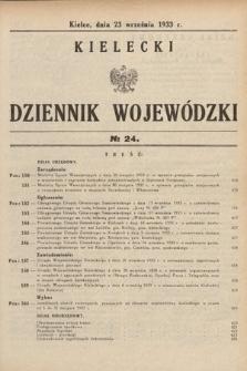 Kielecki Dziennik Wojewódzki. 1933, nr24