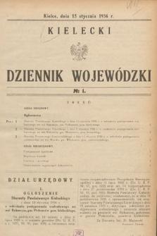 Kielecki Dziennik Wojewódzki. 1936, nr1