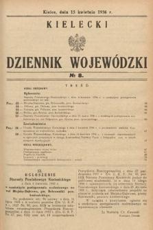 Kielecki Dziennik Wojewódzki. 1936, nr8
