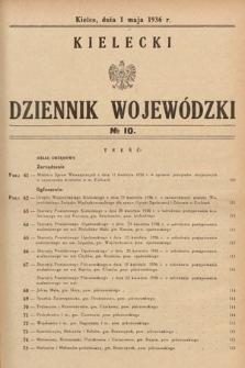 Kielecki Dziennik Wojewódzki. 1936, nr10
