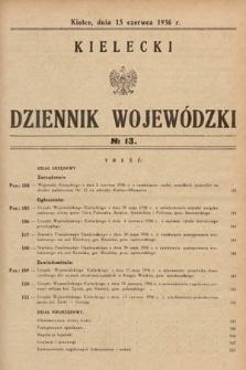 Kielecki Dziennik Wojewódzki. 1936, nr13