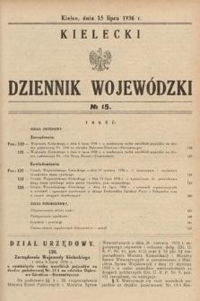 Kielecki Dziennik Wojewódzki. 1936, nr15