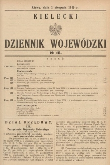 Kielecki Dziennik Wojewódzki. 1936, nr16