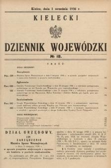 Kielecki Dziennik Wojewódzki. 1936, nr18