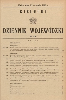 Kielecki Dziennik Wojewódzki. 1936, nr19
