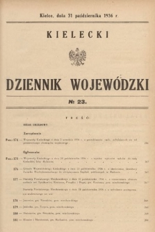 Kielecki Dziennik Wojewódzki. 1936, nr23