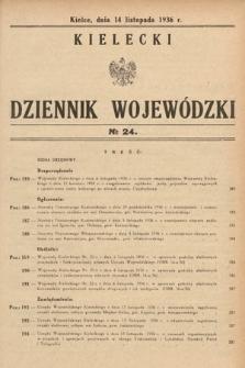Kielecki Dziennik Wojewódzki. 1936, nr24